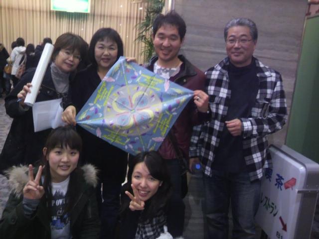 kazuyoshi3.JPG