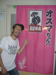 ozma-michita.jpg