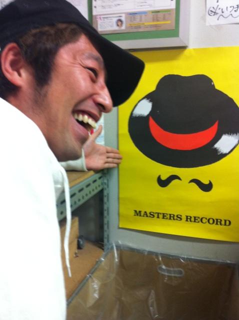 record-shop.jpg