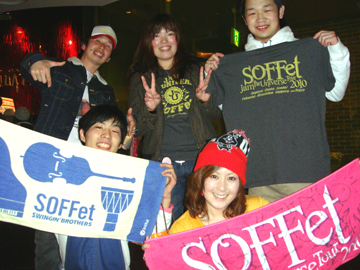 soffetribe-5ningumi-soffami.jpg