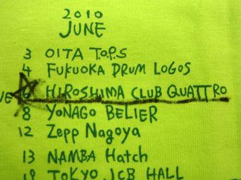 st-tshirts-hiroshima.jpg
