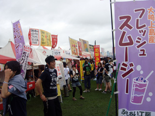 tabemono-oosaki-kamijima-sumu-ji.jpg