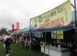 tabemono-syoubara.jpg