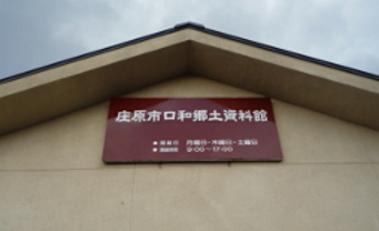 BLG-kuchiwa.JPG