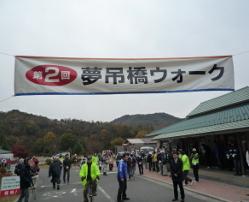 walk-BLG.JPG
