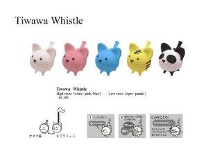 1202chiwawa.JPG