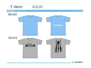 1202meiwaT shirts.JPG