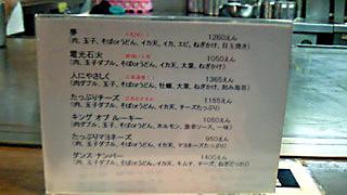 SOCO8_edited.jpg
