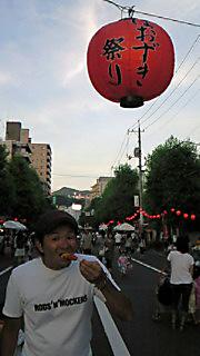 hozukiaka_edited.jpg