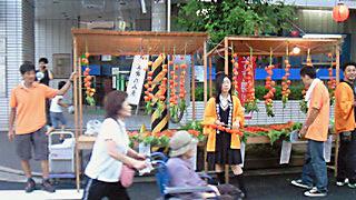 hozukihozuki_edited.jpg