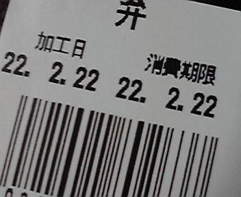 2010022212570000.jpg