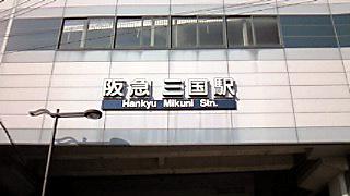mikuni_edited_edTMP.jpg
