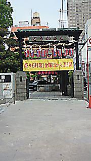 tokasan_edited.jpg
