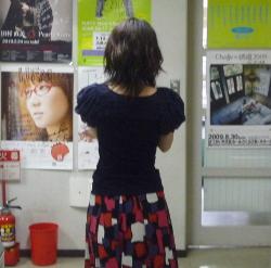 0708-nakamayu-1.JPG