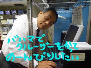 100714yamamoto.JPG