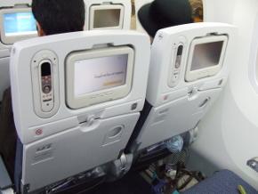 1102-seat.JPG