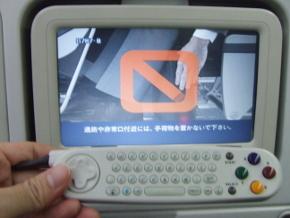1102-touch paneru 2.JPG