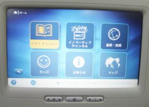 1102-touch paneru 3.JPG
