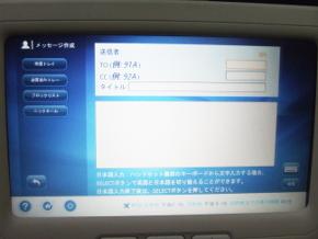 1102-touch paneru 5.JPG