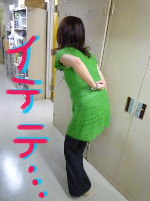 100915otr06.JPG