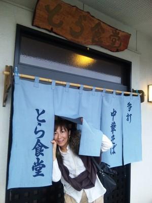 201101171オバ写真.jpg