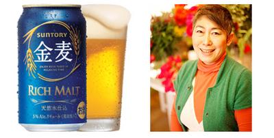 kimmugi_beer.jpg