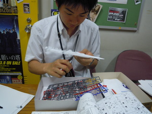 DSCN6470.JPG