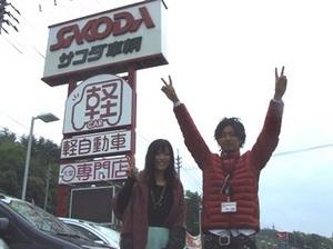 2013.04.23サコダ車輌②.jpg