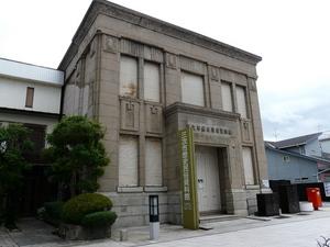 三次市歴史民俗資料館2.JPG
