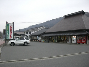 物産館1.JPG