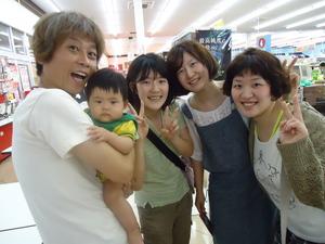 2013-06-19otr (5).JPG
