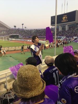 2013-san2.jpg