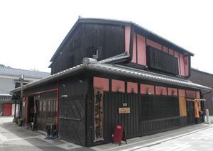 akaneko_outside_01.jpg