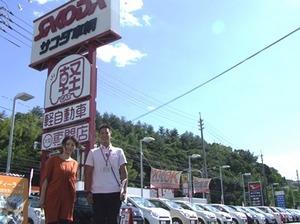 2013.09.26サコダ車輌①.jpg