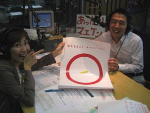 2010-05-11-2.JPG
