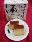 izumiya sake_ke-ki.jpg