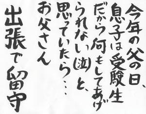 0612いいね!.jpg