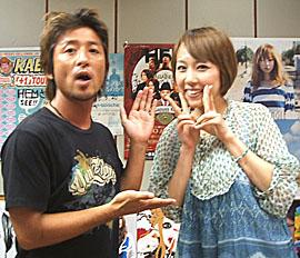 daikohara.jpg