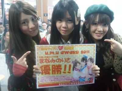 2011-12-30 20.01.47.jpg