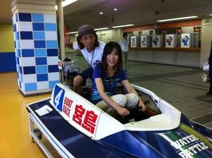 ボートレース.JPG