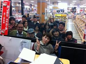 丸本2.JPG