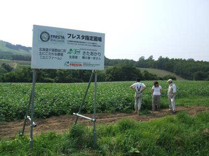 091009bimi1.jpg