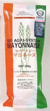 mayonezu.jpg