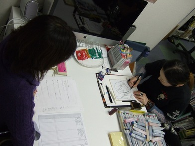 120224亀山ちひろさん資料.JPG
