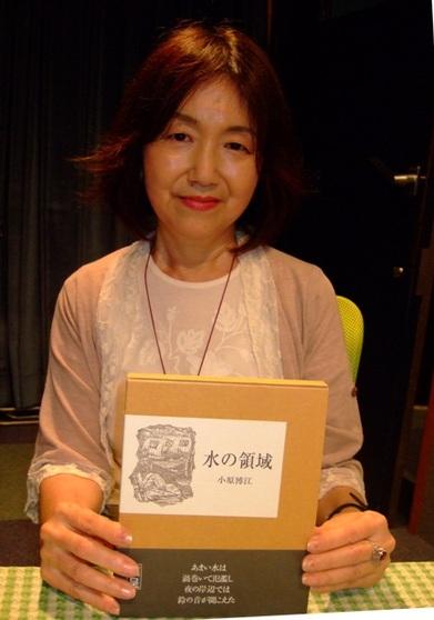 120817木戸博子さん.JPG